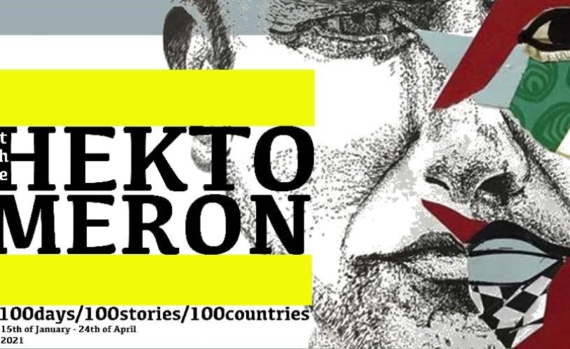 Hektomeronul – 100 regizori de teatru din tot atâtea țări, împreună pentru un proiect grandios la Craiova