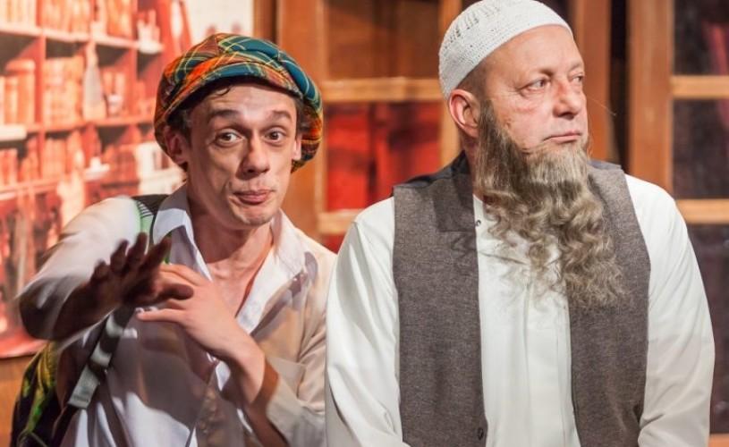 """Un dar de Mărțișor, de la Teatrul Metropolis: """"Domnul Ibrahim și florile din Coran"""" live, online"""