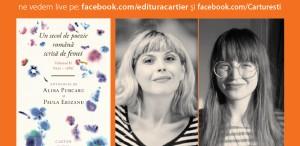 Poetele din România comunistă, în prim-plan