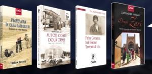 Titluri noi în colecțiile Corint Istorie