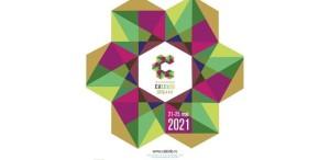 Ce vedem în 2021 la CALEIDO – festival multicultural de arte performative