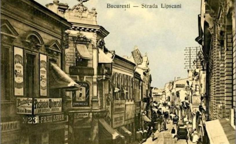 Bucureștiul în fragmente. Exerciții de rememorare