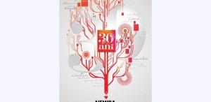 Editura Nemira aniversează 30 de ani de la înființare pe 22 iulie 2021