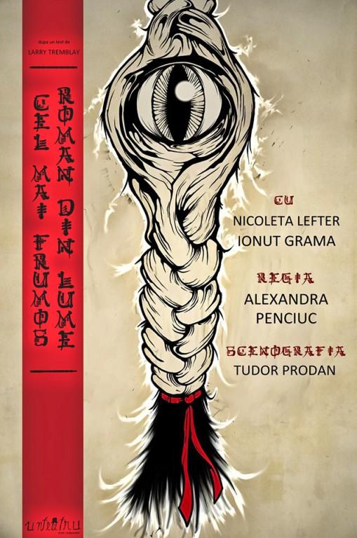 Cel mai frumos roman din lume