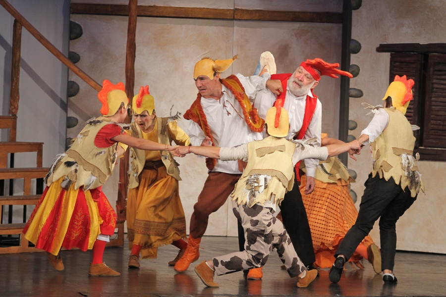 Festivalul de Teatru pentru Copii