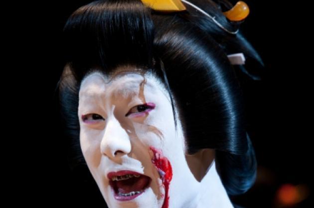 Zilele Filmului Japonez -
