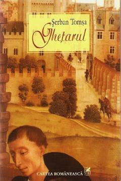 -Ghetarul---roman-de-Serban-Tomsa--Ed--Cartea-Romaneasca--2009-