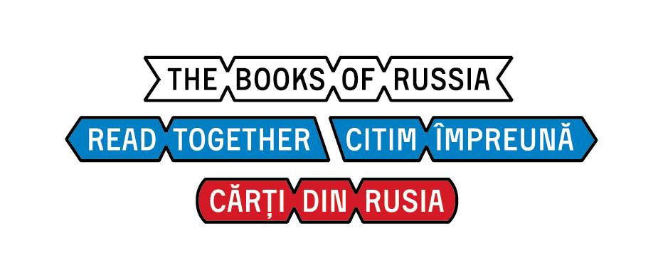 Zilele Culturii Ruse