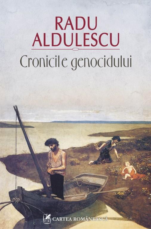 """Anul trecut, premiul Augustin Frăţilă a fost câştigat de Radu Aldulescu pentru """"Cronicile genocidului"""""""