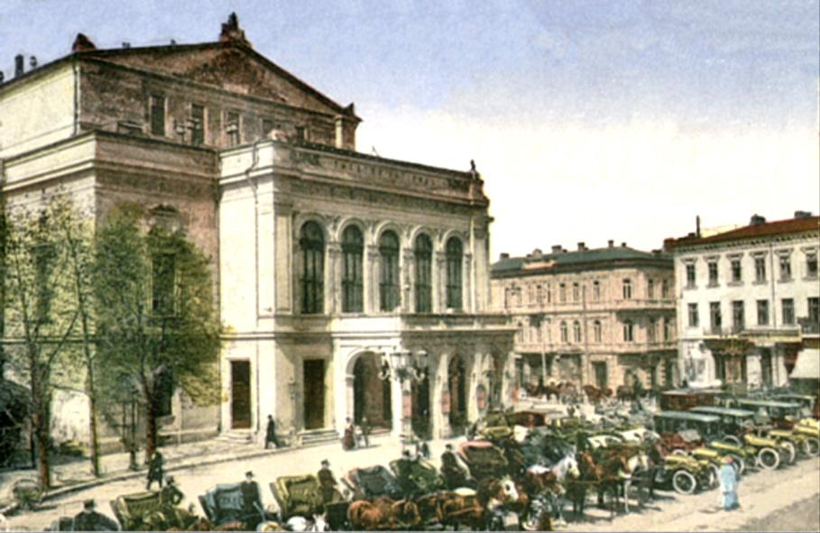 03. Teatrul National