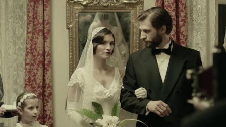 Little England/ Mica Anglie (2013).