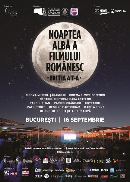 Noaptea Alba a Filmului