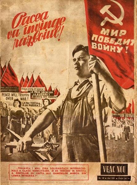 fostul Oraș Stalin