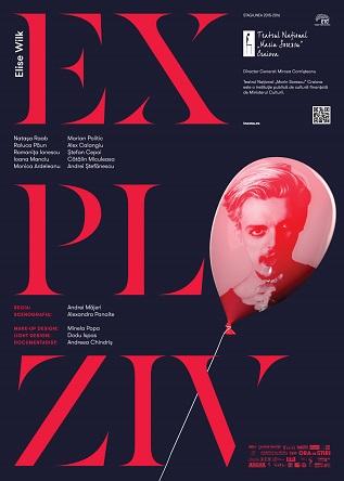 Festivalul Dramaturgiei Românești Contemporane