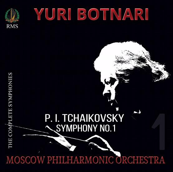 Yuri Botnari